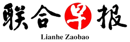 document-management-system-singapore-lian-he-zao-bao